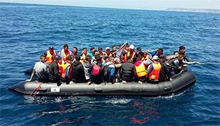 Inmigraciu00f3n finde