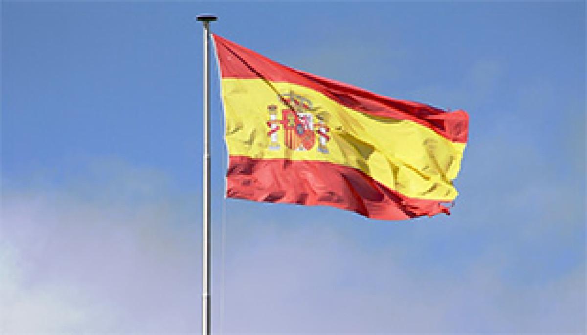 Bandera espau00f1a